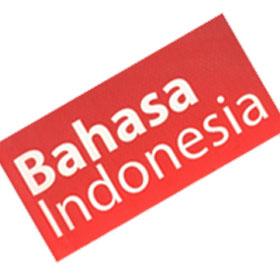 bahasa-indonesia1